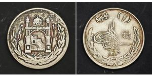 1 Afghani Afghanistan Argento