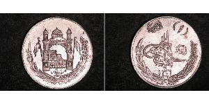 1 Afghani Afghanistan Silber