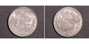 1 Afghani Afghanistan Silver