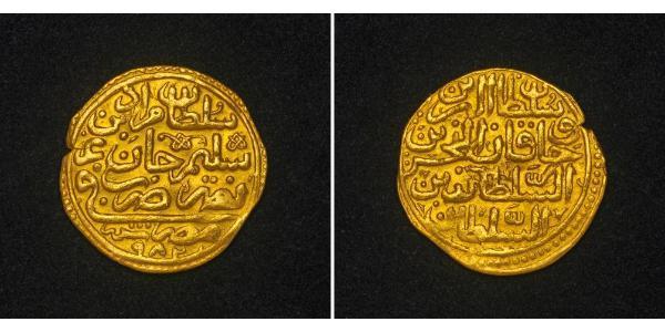 1 Altin Османська імперія (1299-1923) Золото