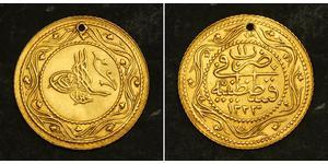 1 Altin Ottoman Empire (1299-1923) Gold