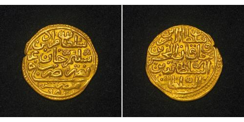 1 Altin Empire ottoman (1299-1923) Or