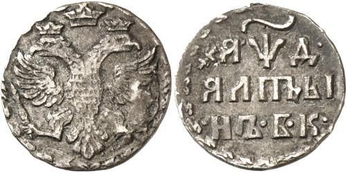1 Altyn 俄罗斯沙皇国 (1547 - 1721) / 俄罗斯帝国 (1721 - 1917) 銀