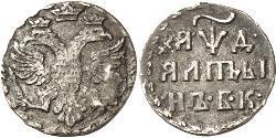1 Altyn Tsardom of Russia (1547-1721) / Russian Empire (1720-1917) Silver