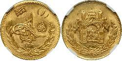 1 Amani Emirate of Afghanistan (1823 - 1926) Gold Amanullah Khan (1892 - 1960)