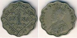 1 Anna British Raj (1858-1947) Copper/Nickel George V of the United Kingdom (1865-1936)
