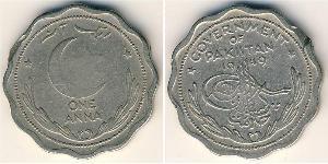 1 Anna Pakistan (1947 - ) Kupfer/Nickel