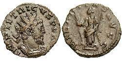 1 Antoninian Imperium Galliarum (260-274)  Tetricus I (?-273)