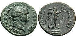 1 As Roman Empire (27BC-395) Bronze Vespasian (9-79)