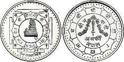1 Asarfi Nepal 金