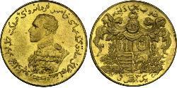 1 Ashrafi Британська імперія (1497 - 1949) Золото