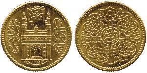 1 Ashrafi India Gold