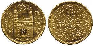 1 Ashrafi Inde Or