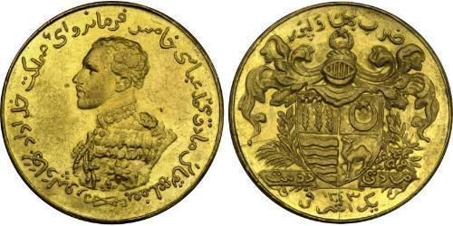 1 Ashrafi Imperio británico (1497 - 1949) Oro