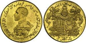 1 Ashrafi Impero britannico (1497 - 1949) Oro