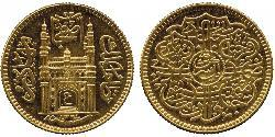 1 Ashrafi India Oro