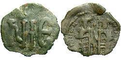 1 Assarion Byzantine Empire (330-1453) Bronze Andronicus II Palaiologos (1258-1332)