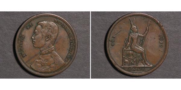 1 Att Thailand 青铜