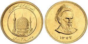 1 Azadi Иран Золото