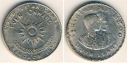1 Baht Thailand Copper/Nickel