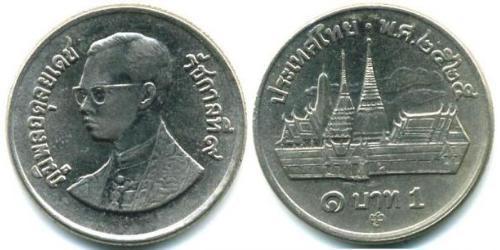 1 Baht Thailand Kupfer/Nickel