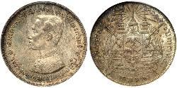 1 Baht Thailand Silber