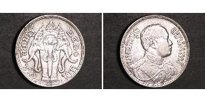 1 Baht Thailand Silver Vajiravudh (Rama VI) (1880 – 1925)