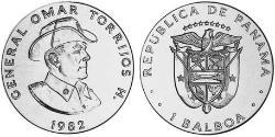 1 Balboa Panama Kupfer/Nickel