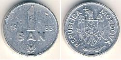 1 Ban Moldova (1991 - ) Aluminium
