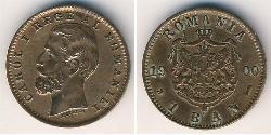 1 Ban Königreich Rumänien (1881-1947) Kupfer Karl I. (Rumänien) (1839 - 1914)