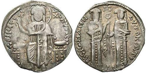 1 Basilikon Byzantinisches Reich (330-1453) Silber Andronicus II (1258-1332)