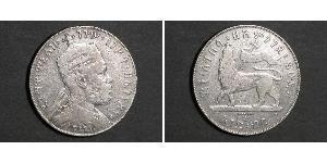 1 Birr Эфиопия Серебро Menelik II of Ethiopia ( 1844 -1913)