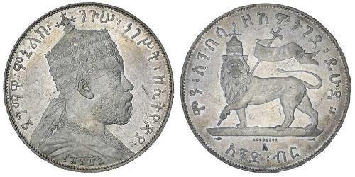 1 Birr Ефіопія Срібло Menelik II of Ethiopia ( 1844 -1913)