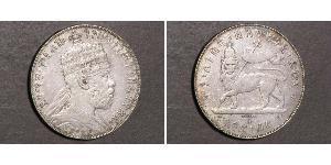 1 Birr Ethiopia 銀 Menelik II of Ethiopia ( 1844 -1913)