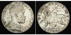 1 Birr Ethiopia Silver Menelik II of Ethiopia ( 1844 -1913)