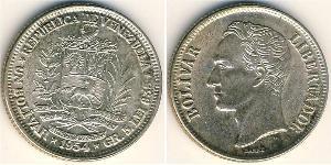 1 Bolivar Venezuela Argent