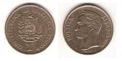 1 Bolivar Venezuela Nickel