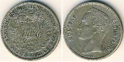 1 Bolivar Venezuela Silber
