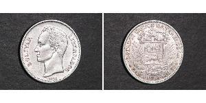 1 Bolivar Venezuela Silver