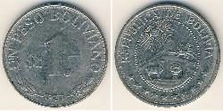 1 Boliviano Plurinational State of Bolivia (1825 - ) Nickel