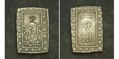 1 Bu Tokugawa shogunate (1600-1868) Silber