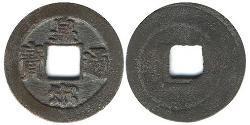 1 Cash Volksrepublik China Bronze