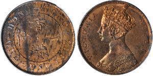 1 Cent 香港 銅 维多利亚 (英国君主)