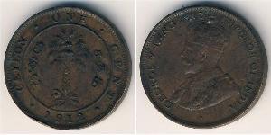 1 Cent Sri Lanka/Ceylon 銅 乔治五世  (1865-1936)