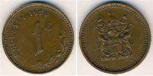 1 Cent 羅德西亞 (1965 - 1979) 青铜