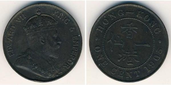1 Cent 香港 青铜 爱德华七世 (1841-1910)