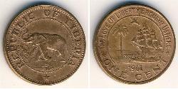 1 Cent Liberia 青铜