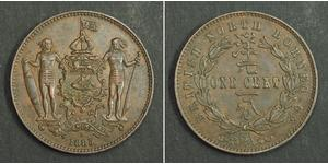1 Cent 北婆羅洲 青铜/銅