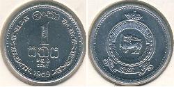 1 Cent Sri Lanka Alluminio