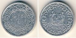 1 Cent Suriname Aluminium